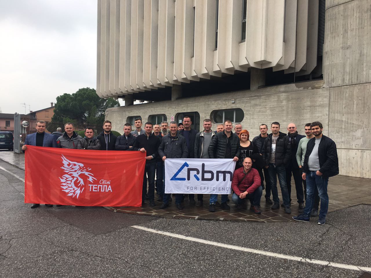 Поездка в Италию на заводы RBM 7-10 ноября 2018